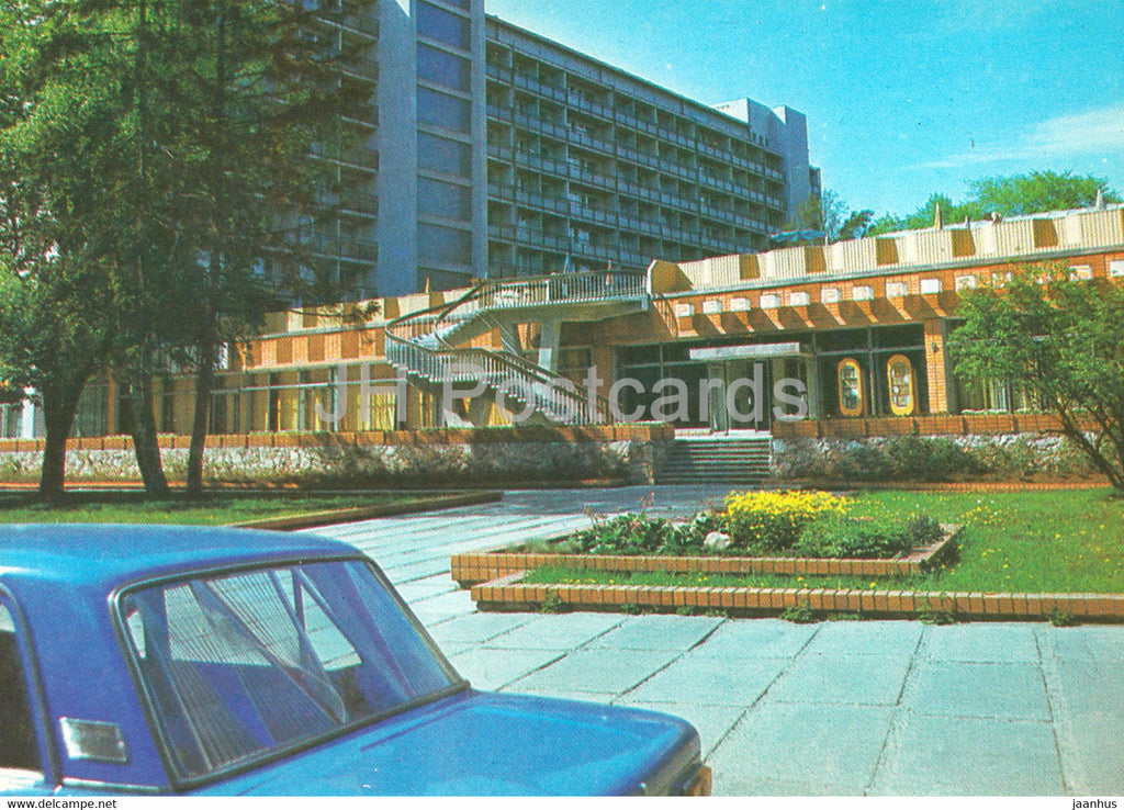 Jurmala - hotel Jurmala and recreation complex at Majori - car Zhiguli - 1986 - Latvia USSR - unused - JH Postcards