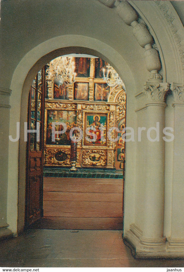 Royal - Domestic Church of the Twelve Apostles - Applied Art in Moscow Kremlin Museum - 1978 - Russia USSR - unused - JH Postcards