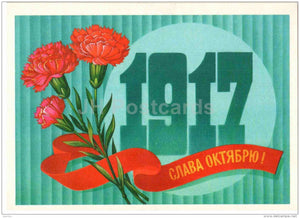 October Revolution anniversary by F. Markov - red carnation - flowers - 1982 - Russia USSR - unused - JH Postcards