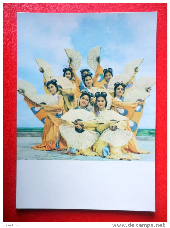 Butterfly Dance , 1 - Vietnamese Folk Dance - folk costumes - old postcard - Vietnam - unused - JH Postcards