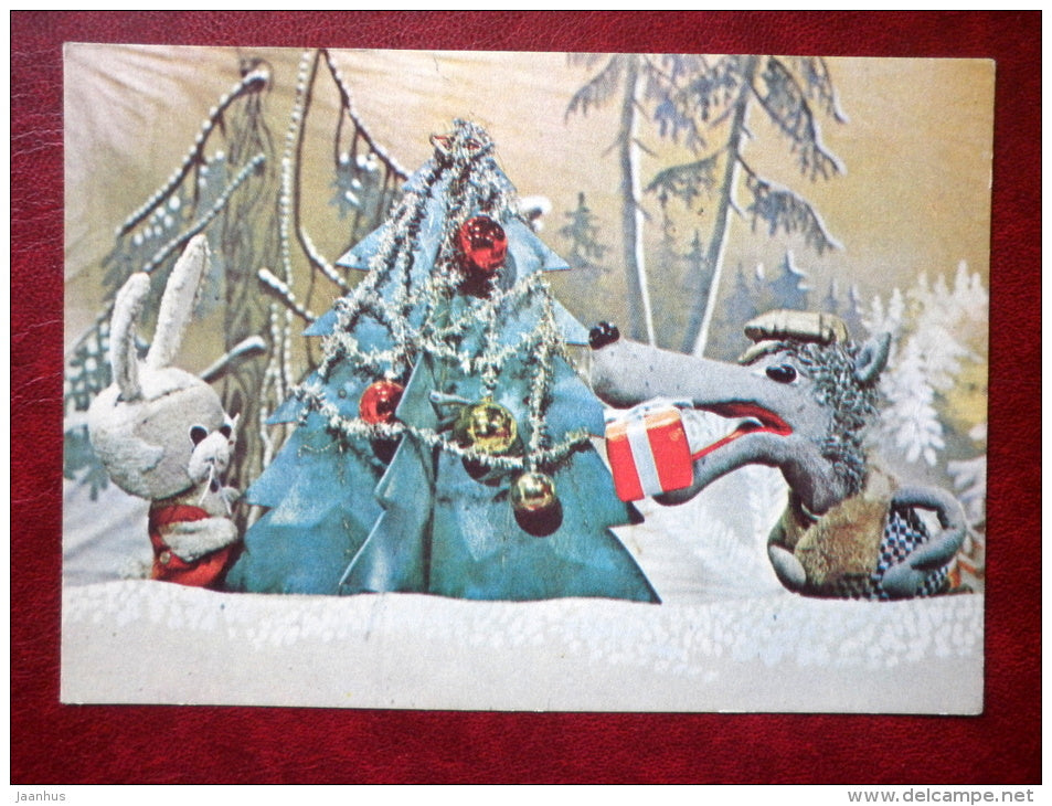 New Year Greeting card - puppetry - hare - wolf - 1978 - Estonia USSR - unused - JH Postcards