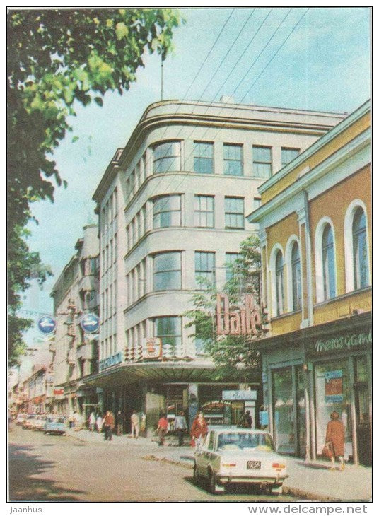 Laisves alley - car Zhiguli - Kaunas - 1981 - Lithuania USSR - unused - JH Postcards