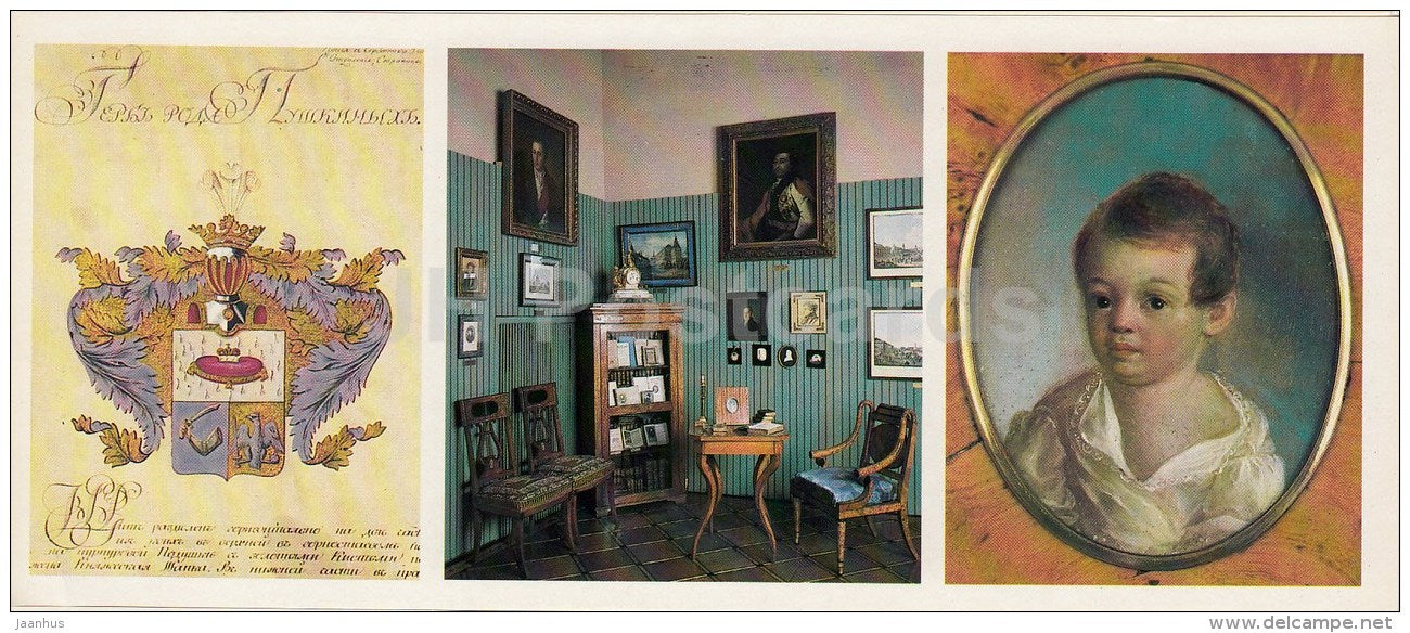 coat of arms of the Pushkin family - Pushkin as Child - State Pushkin Museum in Moscow - 1983 - Russia USSR - unused - JH Postcards