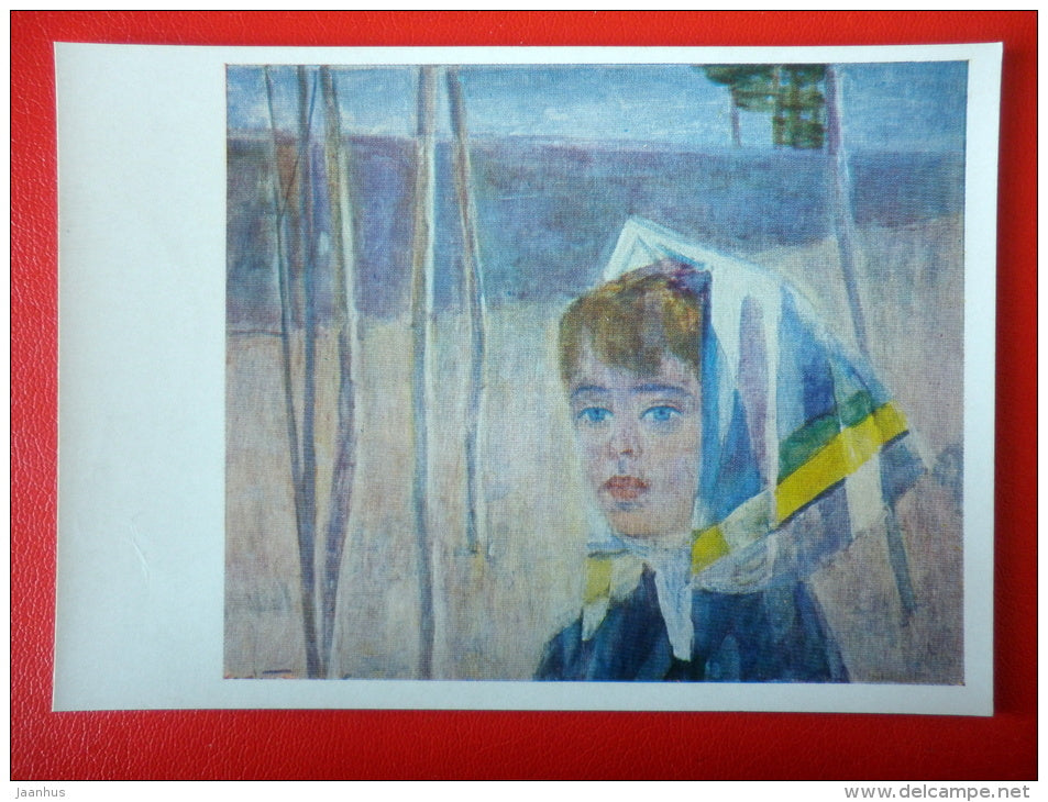 painting by A. Stepanov . Youth , 1965 - girl - kazakhstan art  - unused - JH Postcards