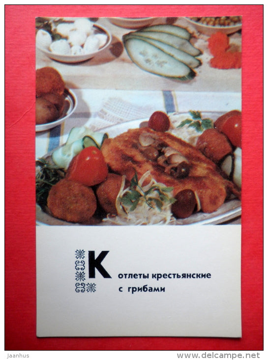 peasant cutlets with mushrooms - recipes - Belarusian dishes - 1975 - Russia USSR - unused - JH Postcards