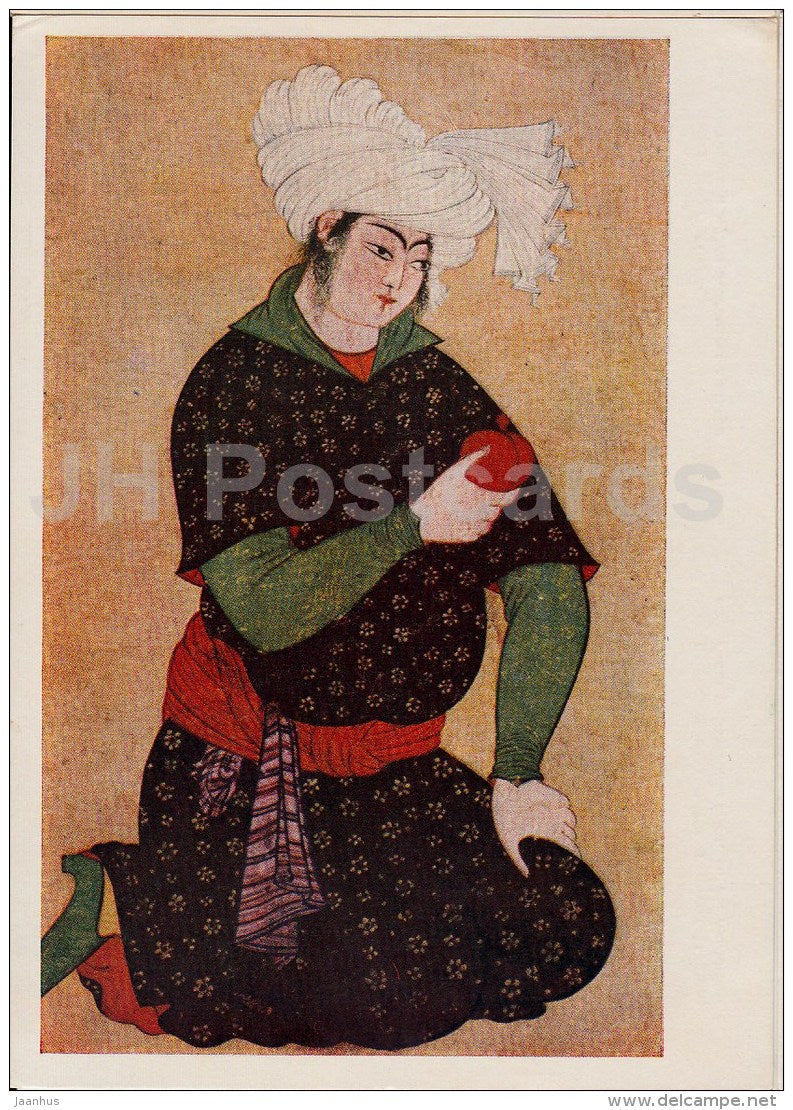 Boy with fruit - Iranian art - 1956 - Russia USSR - unused - JH Postcards