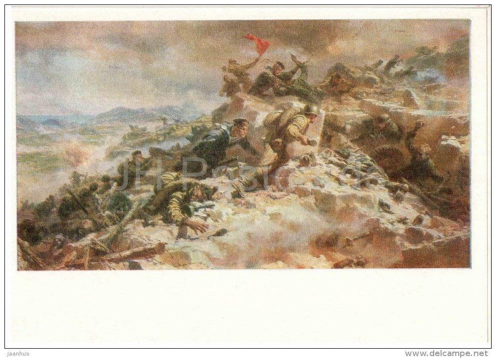 painting by P. Maltsev , Sapun Mountain Assault , 1958 - war - Central Museum of the Armed Forces - 1982 - unused - JH Postcards