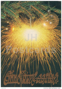 New Year Greeting Card - 1 - sparkler - decoration - 1984 - Estonia USSR - used - JH Postcards