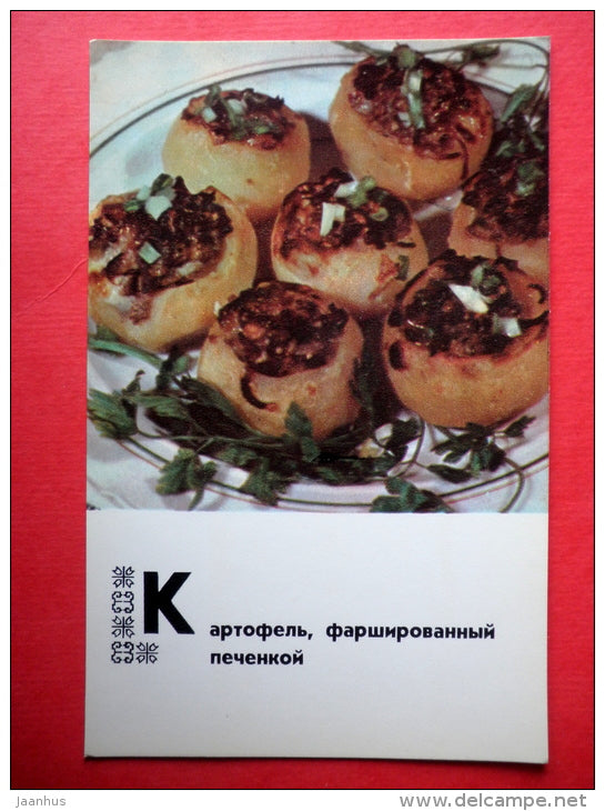 potatoes stuffed with liver - recipes - Belarusian dishes - 1975 - Russia USSR - unused - JH Postcards