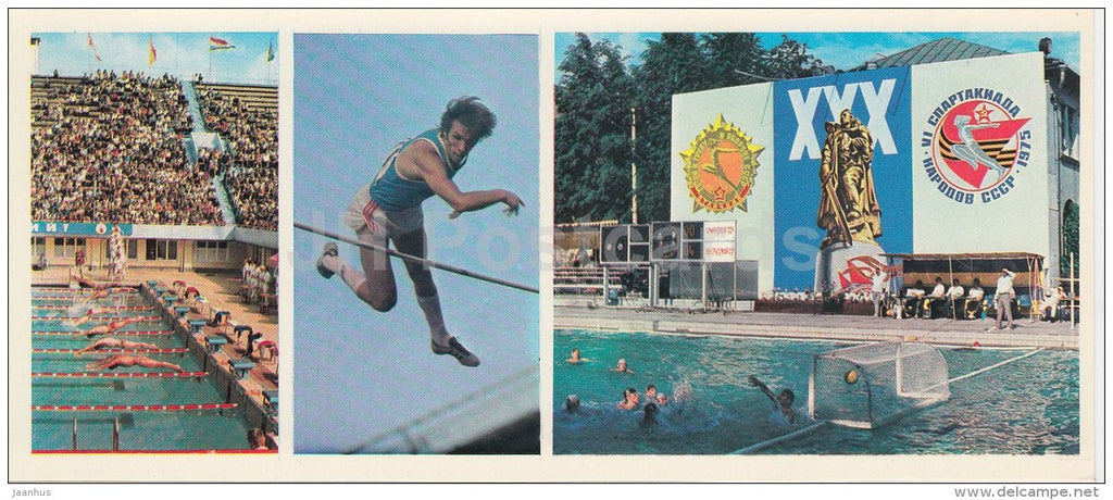 Tournament of Soviet Nations - swimming - pole vault - water polo - Olympic Venues - 1978 - Russia USSR - unused - JH Postcards