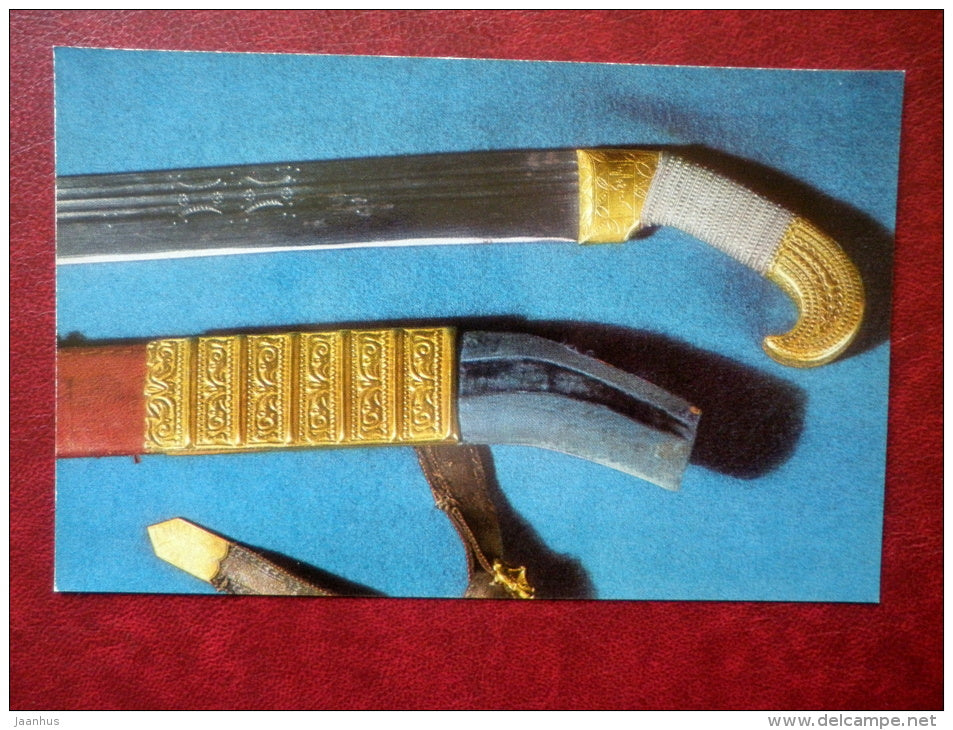 Straight Sabre and Scabbard , 19th century - Georgian Arms and Armour 17th-19th centuries - 1975 - Russia USSR - unused - JH Postcards
