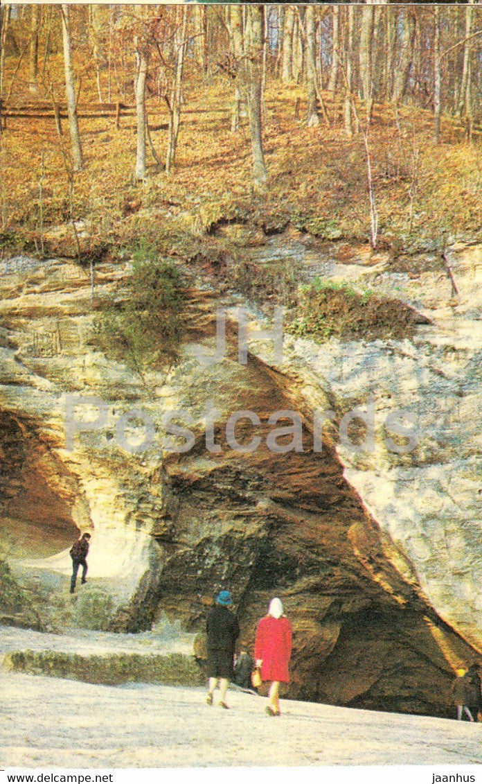 The Gauja National Park - Gutmana Cave - 1976 - Latvia USSR - unused - JH Postcards