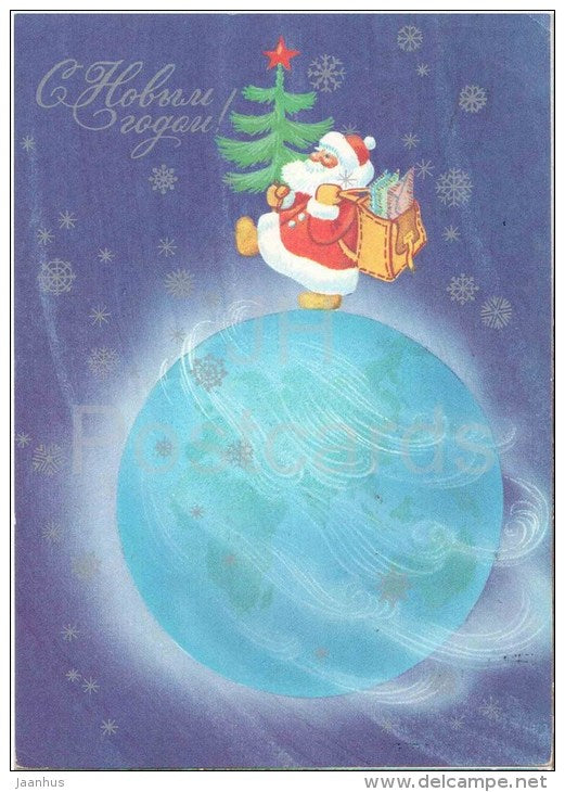 New Year greeting card by R. Gordeyeva - Santa Claus - globe - stationery - 1983 - Russia USSR - used - JH Postcards