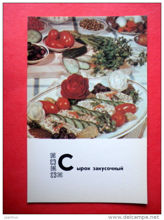 cheese snack - recipes - Belarusian dishes - 1975 - Russia USSR - unused - JH Postcards