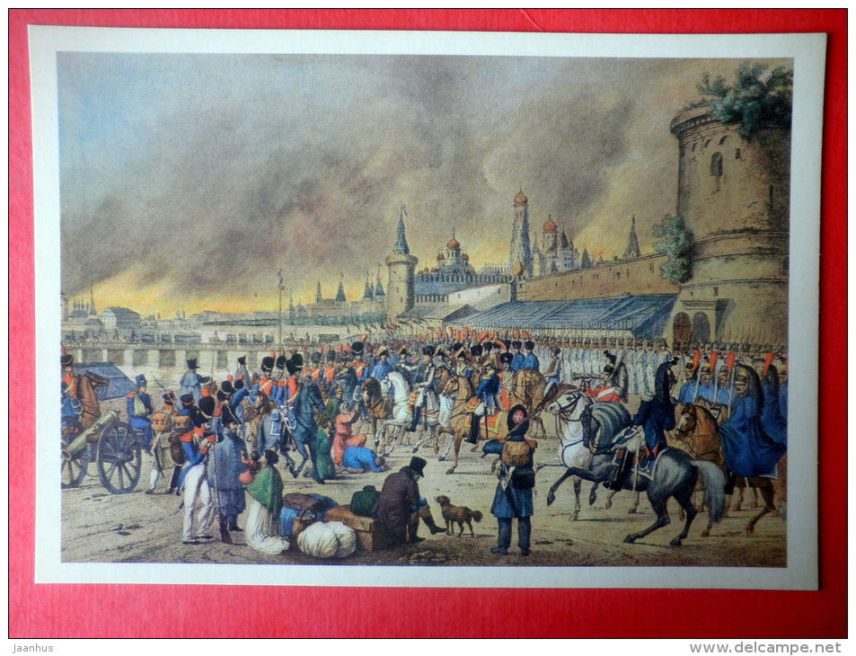 painting by unknown Austrian artist - Moscow fire in 1812 , 1810s - french army - austrian art - unused - JH Postcards