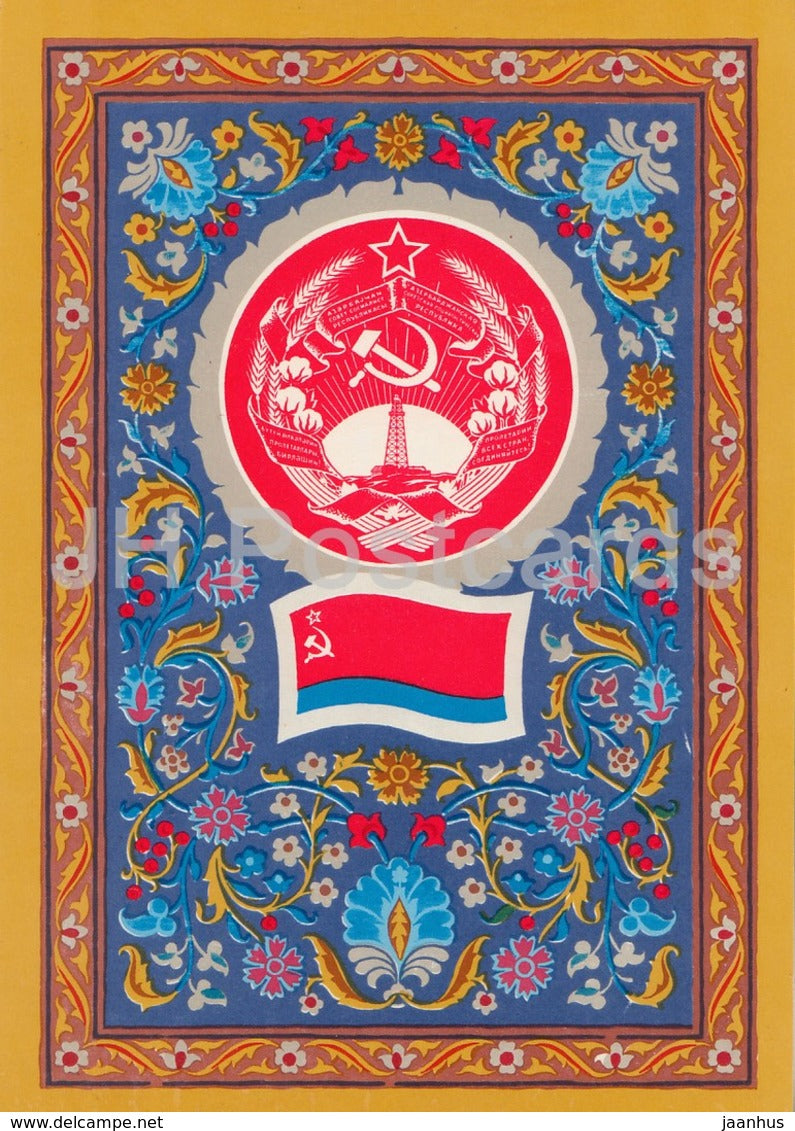 Azerbaijan - Coat of arms and flags of the USSR - Soviet Union - 1972 - Russia USSR - unused - JH Postcards
