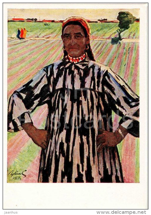 painting by I. Klychev - Portrait of R. Masheripova , Hero of Socialist Labour , 1961 - turkmenian art - unused - JH Postcards