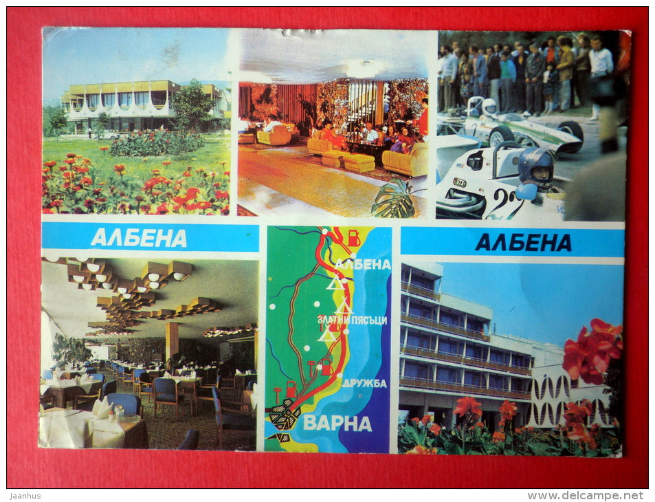 hotel - formula - race - restaurant - Tizian - Albena - Bulgaria - sent from Bulgaria Albena to Estonia USSR 1989 - JH Postcards