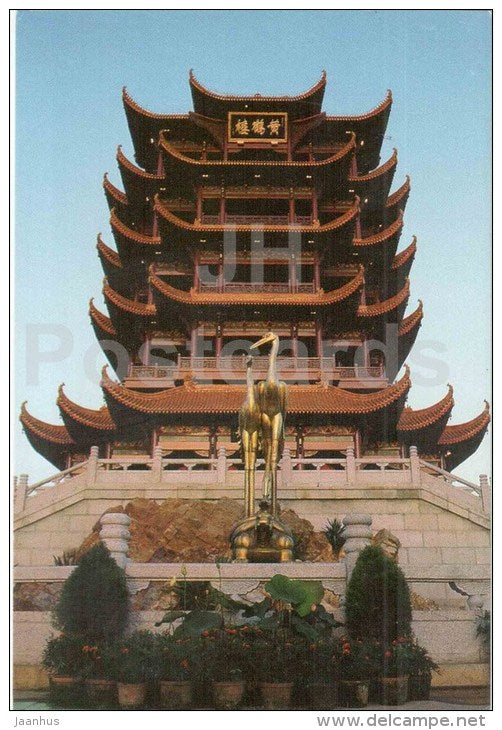 Yellow Crane tower - The Yellow Crane Tower - Wuhan - 1980s - China - unused - JH Postcards