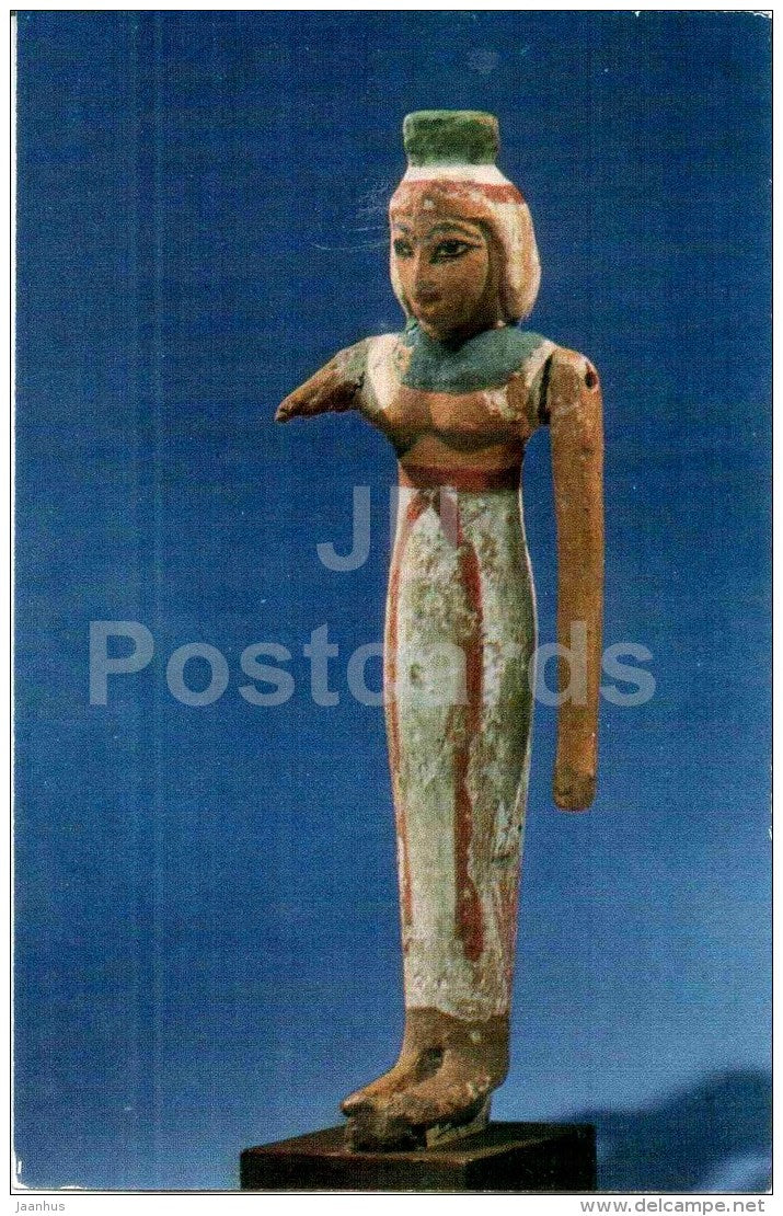 The Mourner - painted wood - Arts and Crafts of Ancient Egypt - 1969 - Russia USSR - unused - JH Postcards