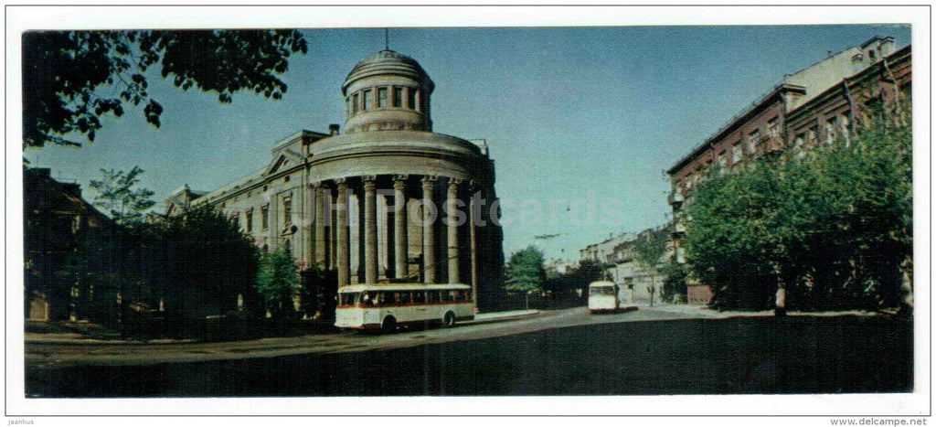 Philharmony - trolleybus - Kaunas - mini postcard - 1971 - Lithuania USSR - unused - JH Postcards
