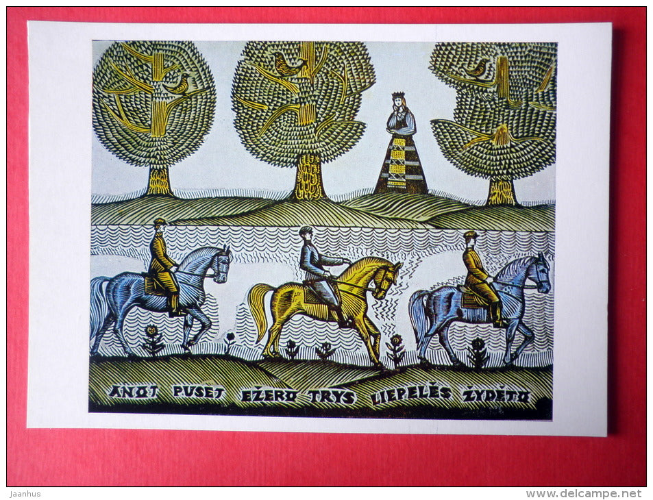 engraving by Jonas Kuzminskis - Lithuanian Folk Song theme . 1965 - horses - lithuanian art - unused - JH Postcards
