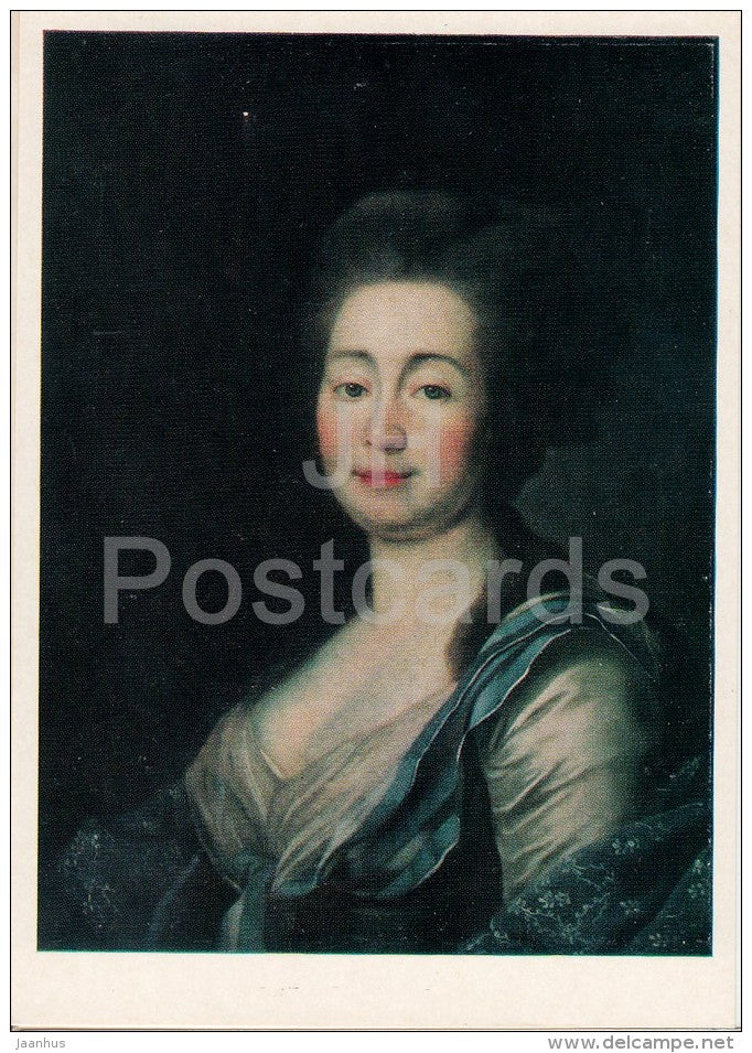 painting by D. Levitzky - Anna Dorothea Louise Schmidt , 1780 - woman - Russian art - 1976 - Russia USSR - unused - JH Postcards
