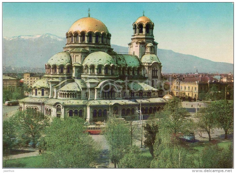 Alexander Nevsky Cathedral Monument - Sofia - 2063 - Bulgaria - unused - JH Postcards