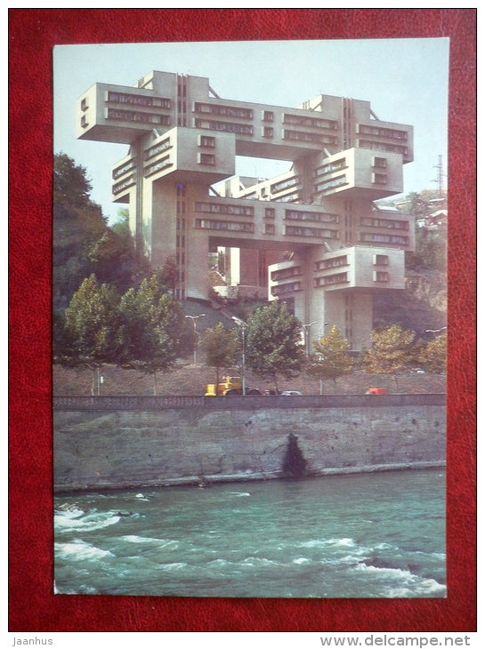Building of the Ministry of Highways in Gagarin street - Tbilisi - 1985 - Georgia USSR - unused - JH Postcards