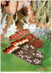 New Year Greeting Card - mittens - fir cones - 1980 - Estonia USSR - used - JH Postcards