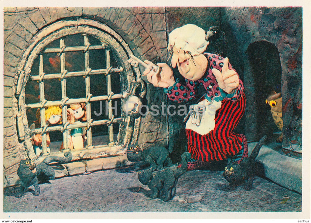 Hansel and Gretel by Brothers Grimm - prisoners - cats - dolls - Fairy Tale - 1975 - Russia USSR - unused - JH Postcards