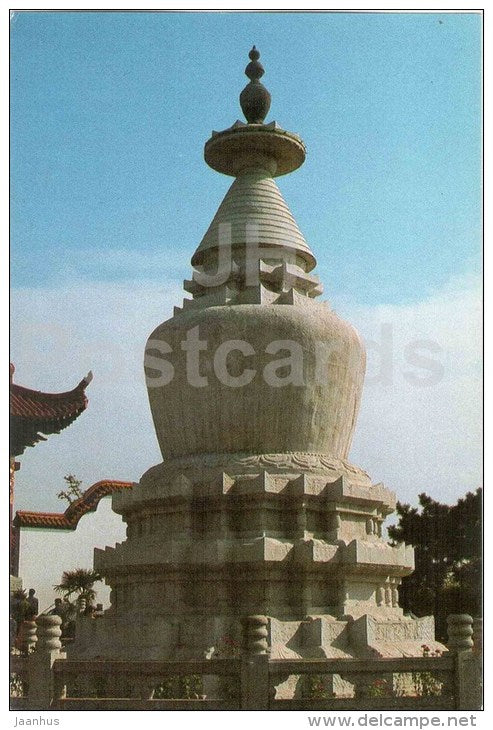 White Dagoba - The Yellow Crane Tower - Wuhan - 1980s - China - unused - JH Postcards