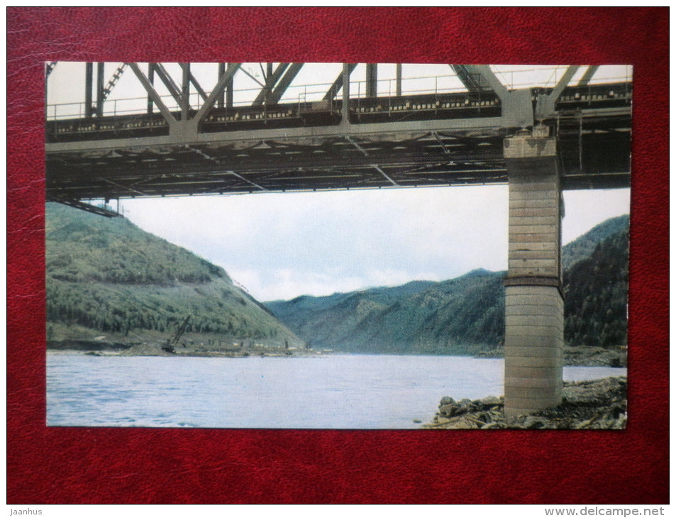 a bridge over Yenisei river - Hakasiya - Khakassia - 1970 - Russia USSR - unused - JH Postcards