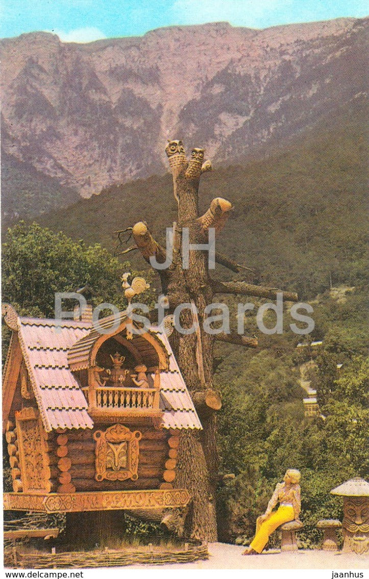 Yalta resort - Glade of fairy tales - 1976 - Ukraine USSR - unused - JH Postcards