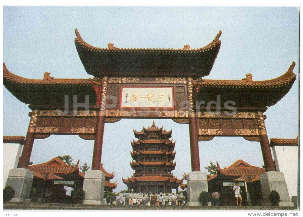 Decorated Archway - The Yellow Crane Tower - Wuhan - 1980s - China - unused - JH Postcards