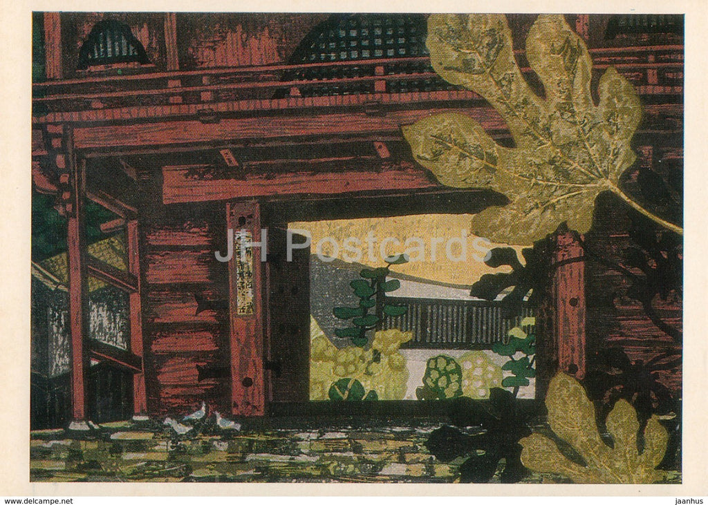 painting by Fumio Kitaoka - Temple Gate , 1969 - Japanese art - 1974 - Russia USSR - unused - JH Postcards