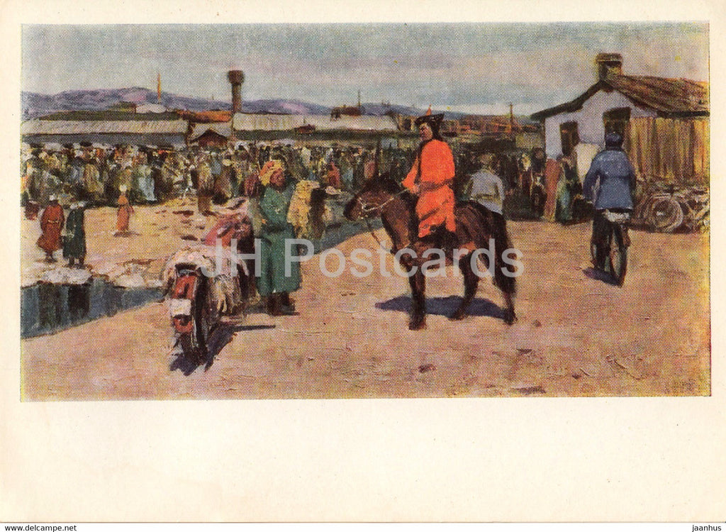 painting by A. Stroganov - Bazaar - market - horse - motorbike - Mongolian art - 1966 - Russia USSR - unused - JH Postcards