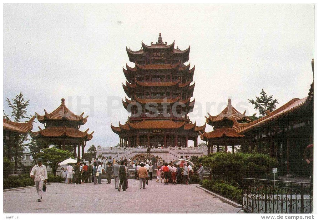 Yellow Crane Tower Approach - The Yellow Crane Tower - Wuhan - 1980s - China - unused - JH Postcards