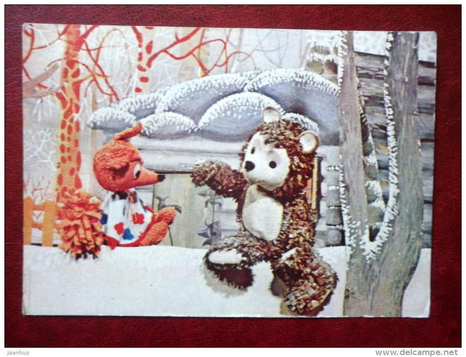 New Year Greeting card - puppetry - fox - bear - 1978 - Estonia USSR - unused - JH Postcards