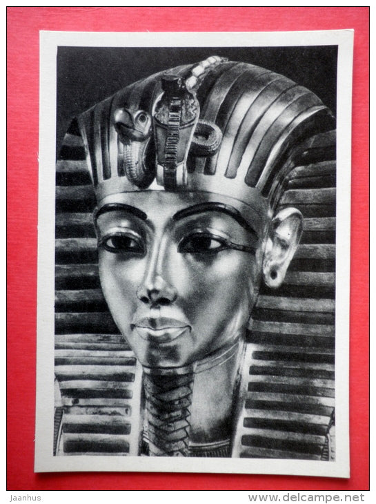 Tutankhamun - The Gold Mask - Ancient Egypt - 1967 - USSR Russia - unused - JH Postcards