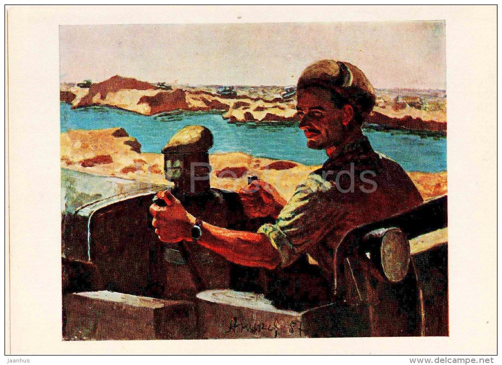 painting by Y. Annanurov - Portrait of Bulldozer driver , 1957 - turkmenian art - unused - JH Postcards
