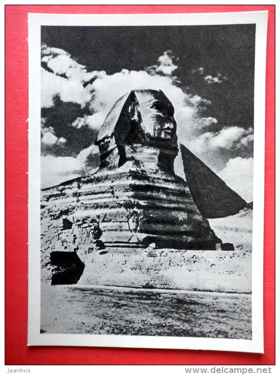 Sphinx - Cairo - Ancient Egypt - 1967 - USSR Russia - unused - JH Postcards