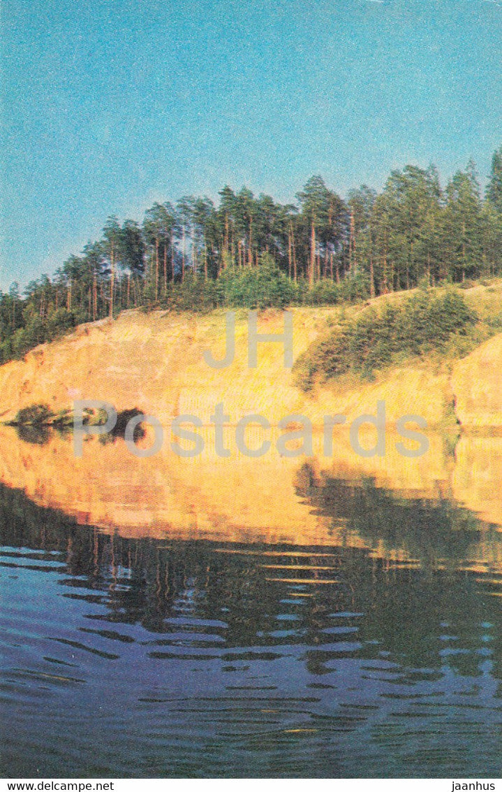 The Gauja National Park - Erglu Cliffs - 1976 - Latvia USSR - unused - JH Postcards