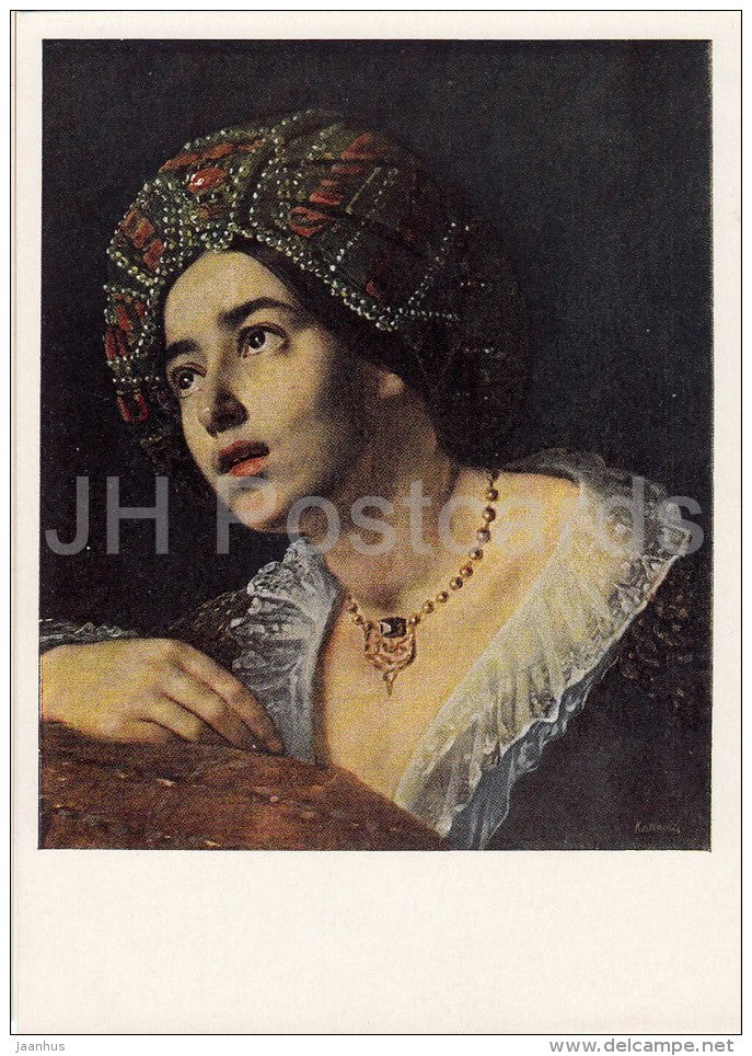 painting by Y. Kapkov - Turk Woman - Russian art - 1953 - Russia USSR - unused - JH Postcards