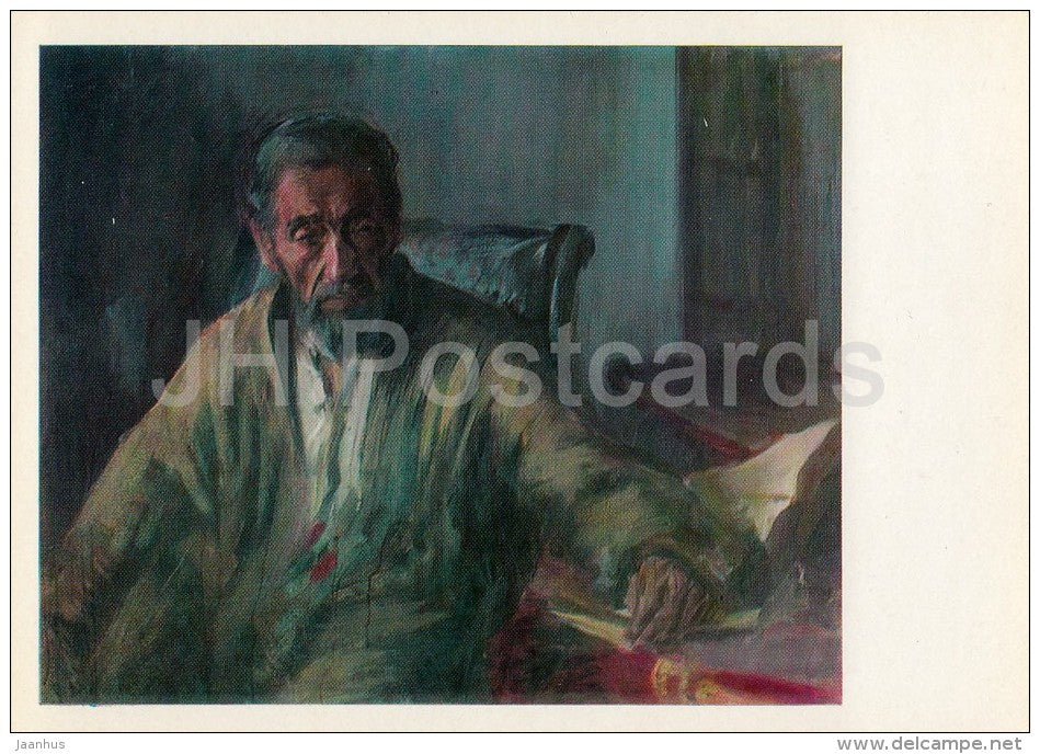 painting by Pavel Benkov - Portrait of an Old Man , 1940 - Uzbekistan Art - 1974 - Russia USSR - unused - JH Postcards
