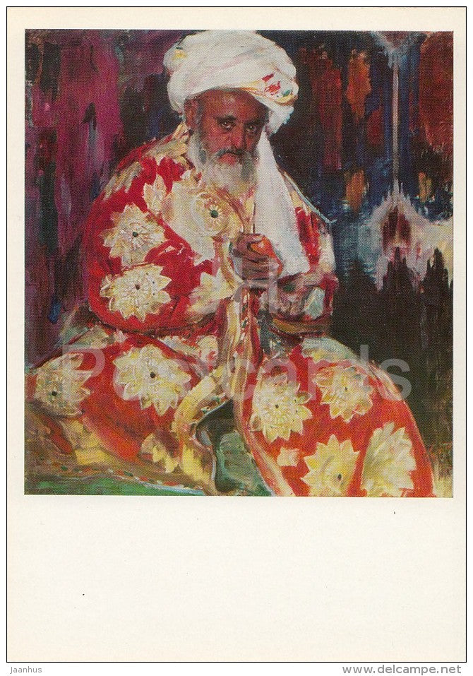painting by Pavel Benkov - A High-Rank Official of the Emir´s Court , 1929 - Uzbekistan Art - 1974 - Russia USSR - - JH Postcards