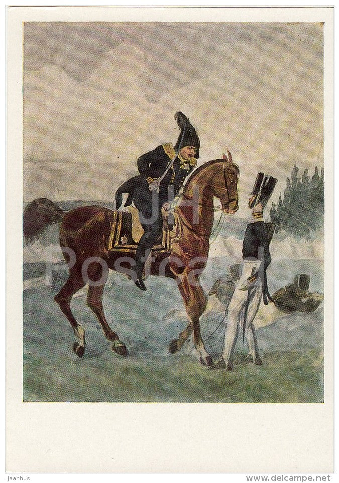 painting by P. Fedotov - Battle near Krasnyi , 1840 - horse - soldier - Russian art - 1967 - Russia USSR - unused - JH Postcards