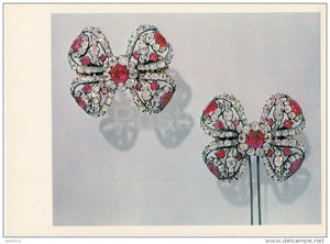 Brooch and Hairpin - rubies , brilliants , gold - Diamond Fund of Russia - 1981 - Russia USSR - unused - JH Postcards