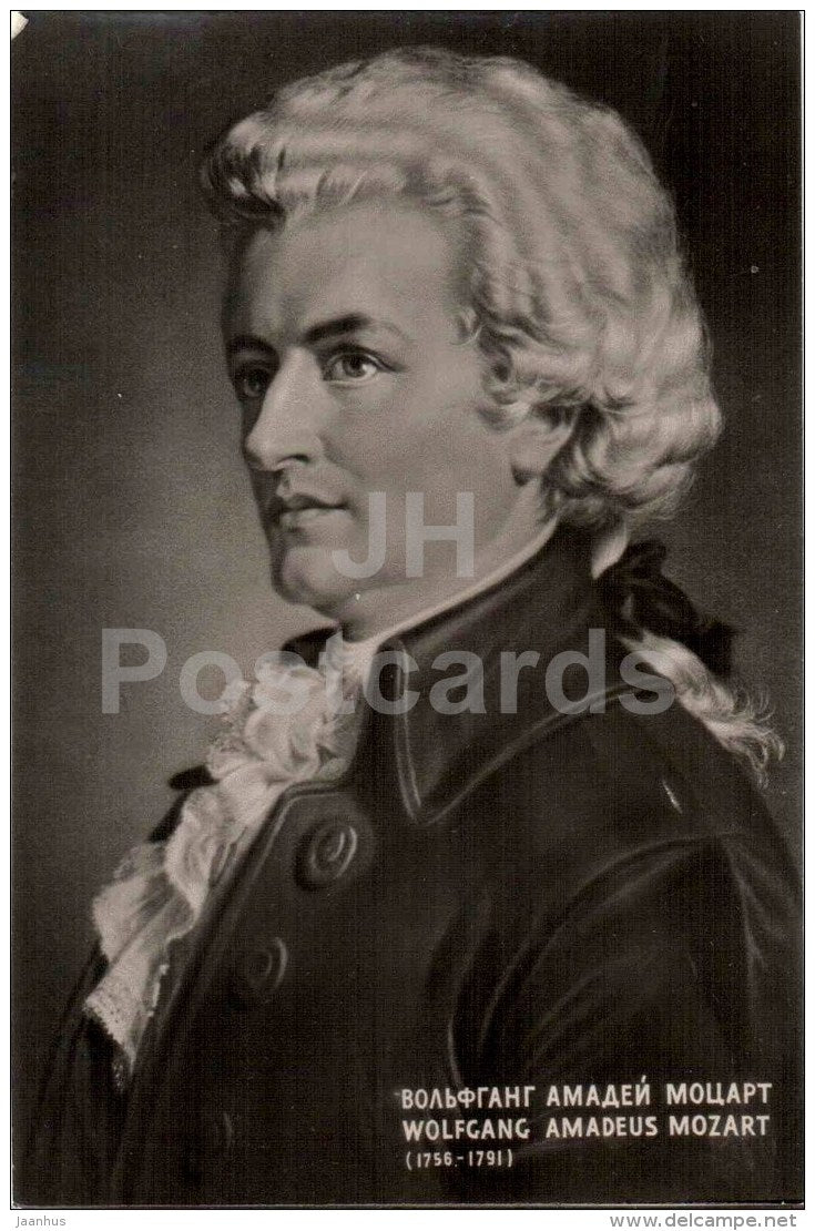 Austrian composer Wolfgang Amadeus Mozart - music - photo - 1959 - Russia USSR - unused - JH Postcards