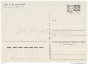Palace-Museum - Alupka - Crimea - postal stationery - 1976 - Ukraine USSR - unused - JH Postcards